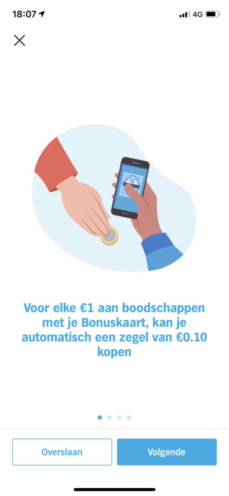 Stap 2: dit is wat je als eerste ziet als je je aanmeldt in de AH app om digitaal AH koopzegels te sparen om rente te verdienen. Klik op 'Volgende'!